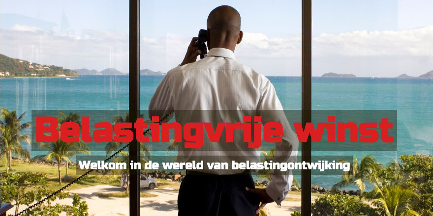 Cover NL 880
